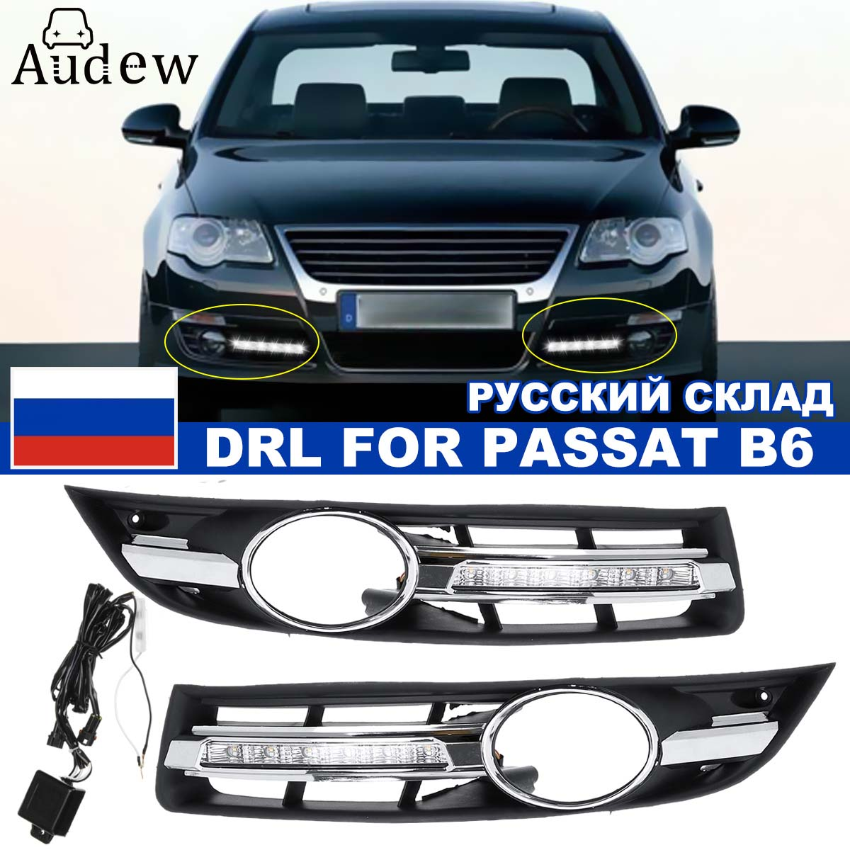 2 X Car LED DRL For VW Volkswagen Passat B6 2007 2008 2009 2010 2011 Car Daytime Running Lights Front Bumper With Fog Light Hole