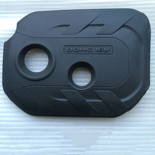 For Hyundai Elantra 2.0 NU Car Styling ABS car engine protection upper cover accessories