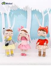 Peluche en métal pour enfants, chat en métal, adorable pour enfants, chat renard, licorne lapin, adorable, 4 pièces, nouvelle forêt