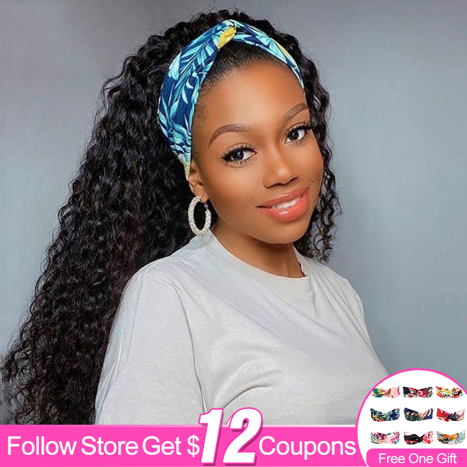 Water Wave Headband Wig Human Hair Wigs For Black Women AIRCABIN 26 Inch Brazilian Machine Made Remy Natural Color 130% Density