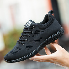 Shoes Male Footwear Men Sneakers Spring Lightweight Mesh Men Breathable Lace-Up Sunning