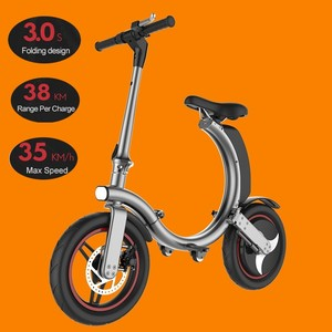 Fast Free Ship High Quality Electric Bicycle Commute Mini Electric Bike 14inch 450W Mini Foldable Black Silver Long Range