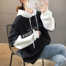 Women's original residence new autumn and winter thickened Plush loose hoodie coat bts