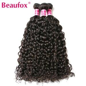 Beaufox бразильские волнистые пучки волос 100% человеческие волосы для наращивания пучки 1/3 шт. партия волнистые пучки волос Remy