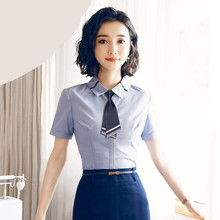 Korean version of professional dress academic style ladies small tie Japanese bow student business woman
