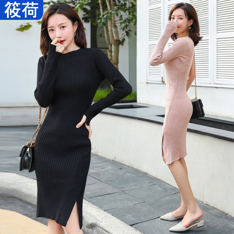 Autumn Clothing 2019 New Style Nv Zhuang Qun Subnet Red Fashion Elegant Spring And Autumn Knitted Long-sleeved Dress Early Autum