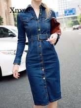 Женское джинсовое платье с поясом синее винтажное длинное облегающее