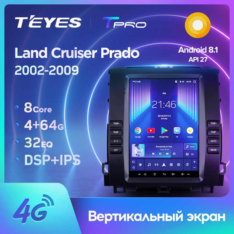 TEYES TPRO Штатная магнитола For Тойота Ленд Крузер Прадо J120 For Toyota Land Cruiser Prado 2002 - 2009 For Tesla style screen For Тесла Стиль Экран 2DIN автомагнитола 2 DIN мультиме...