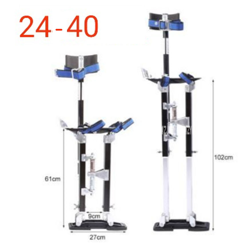 "24-40"" Professional Aluminum Alloy Plastering Stilt Ladder Adjustable Plastering Stilts Paint Painter Tool Accessory Stage Props"