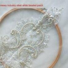Новый высокая-конец серебро-белый вышитый бисером блестками европейские свадебные платье юбка DIY материал кружева цветок аппликация
