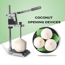 Coconut Opening Devices Manual  Green trepanning Tender Tapping Cut out Hole Water Coco Juicer Milk
