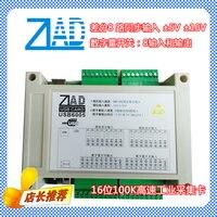 USB Data Acquisition Card 8 way Synchronous 16 Bit ADC 8 way Di 8 way Do 16 Bit AD Module USB 6005
