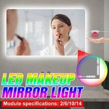Usb 5 в Голливуд макияж зеркало светильник светодиодный модули