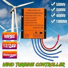 500 Вт/600 Вт/800 Вт/1000 Вт 12 В/24 В MPPT ветрогенератор контроллер заряда водонепроницаемый ветрогенератор контроллер регулятор