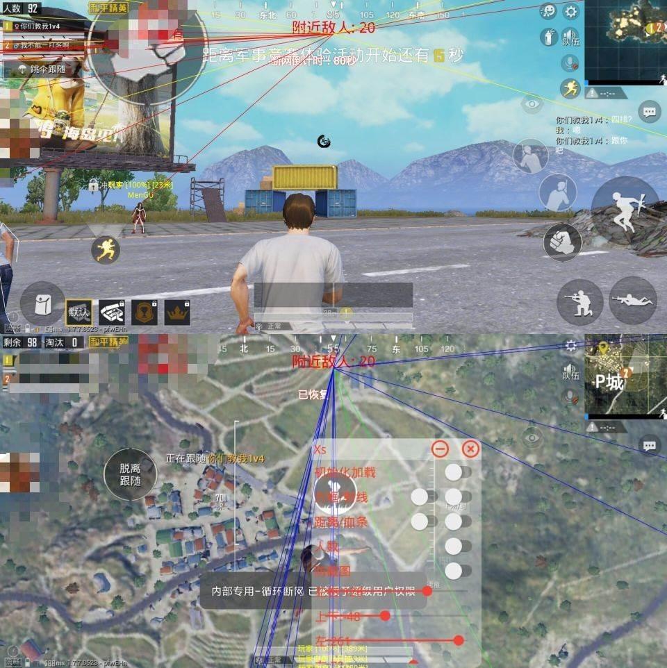 和平精英手游-XS1.0绘制方框透视自瞄辅助破解版