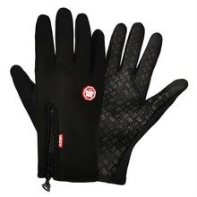 Ski Gloves with Touchscreen Function Snowboard Riding Climbing Warm Snowmobile Snow Women Kids