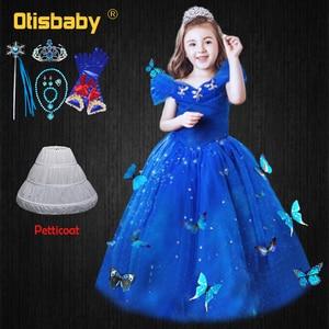 3D Butterfly Fancy Girl Blue Cinderella Evening Tulle Long Dress Elegant Girls Tutu Party Night Carnival Kids Princess Costume(China)