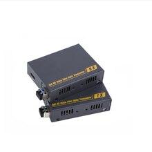 4K HDMI KVM USB Extender Converter Transmitter Receiver Over Fiber 20KM Single mode LC  RS232 hdmi extender transceiver 20km adapter by sc fiber cable with ir signal mode fiber multi mode fiber n txs to n rxs free shipping