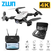 Z47 RC Drone With 4K 1080P HD Camera Optical Flow Positioning WIFI FPV Foldable