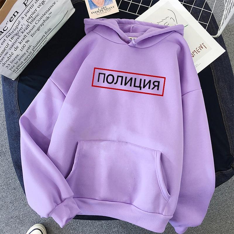 Hoodies oversized women sweatshirt Winter fashion casual pink fun new female Harajuku Vintage fun plus hoodies loose 4