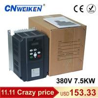 Wk600 vector inverter 7.5kw 380v high frequency inverter ac Motor speed controller