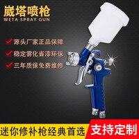 WETA Paint Spray Gun 0.8/1.0 Small Mini Repair Gun Car Leather Spray Gun Pneumatic Tools H2000