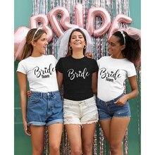 Camiseta de despedida de soltera para Mujer, camiseta de manga corta Hipster, Camisetas para chicas, 1 Uds. Equipo de la novia
