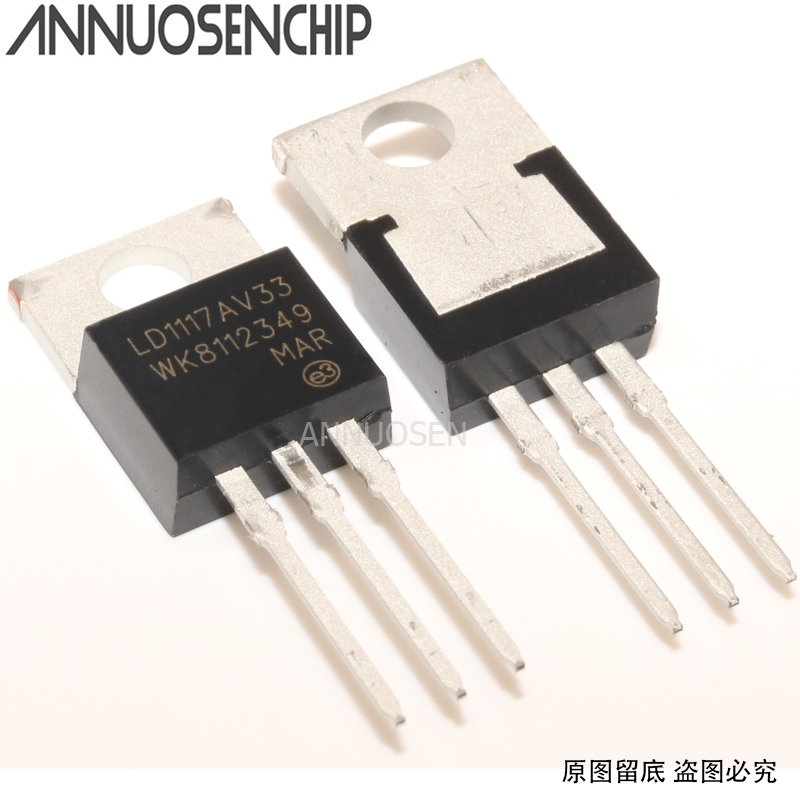 5PCS NEW LD1117V33 Linear Voltage Regulator TO-220 3.3V 800mA