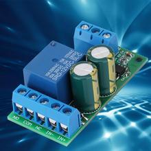 وحدة تحكم تلقائية في مستوى الماء لحوض السمك ، وحدة تحكم لاسلكية عالية الطاقة ، 12 فولت