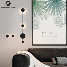 Modern LED Bedside Lights Wall Lamp Living Room Bedroom Nordic Wall Staircase Corridor Aisle Wall Lights Hotel Deco Lights