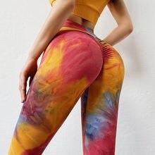 Спортивные женские леггинсы selfree штаны для фитнеса и йоги