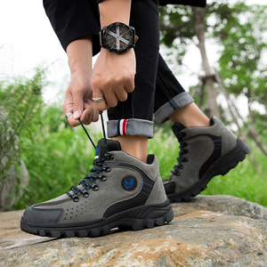 Professional Outdoor Hiking Sh