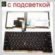 Yeni rus için arkadan aydınlatmalı klavye lenovo ThinkPad L440 L450 L460 L470 T431S T440 T440P T440S T450 T450S e440 e431S T460 RU