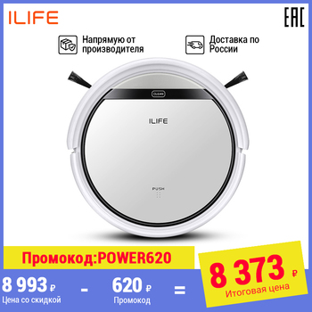 AliExpress - 25% Off: Robot vacuum cleaner iLife V50 power for dry cleaning