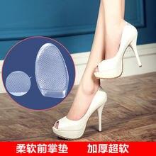 Женские стельки прокладка для передней части стопы Нескользящие
