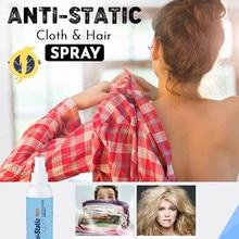 80 мл антистатическая ткань и волосы химическое волокно свитер одежда антистатический Балансирующий спрей антистатические и восполняет влажные#4N7