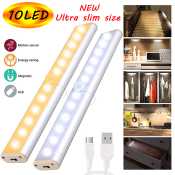 20 40 60cm pir motion sensor thermal led under cabinet light usb rechargeable ultra thin aluminum shell lamp night light PIR Motion Sensor LED Cabinet light 10 LEDs USB Rechargeable Under Cabinet Night Light Daily Light Wall Lamp Stairs Kitchen D30