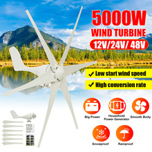 5000W 12 V/24 V/48 V 6 покрыт нейлоновым волокном ветровые турбины генератор горизонтальный Мощность ветряная энергия турбины зарядки подходит для дома
