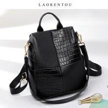 Дорожный рюкзак laorentou для женщин мягкий школьный ранец из