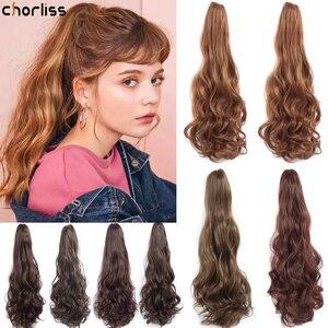 Chorliss синтетические хвостики для прически шиньон длинные волнистые конский хвост обертывание на заколках для наращивания волос Fack волосы О...