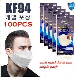 Máscaras de máscara de 100 Uds KF94 de 4 capas, antipolvo transpirable y no tejido, máscaras protectoras para la nariz y la boca, protección contra las gotitas