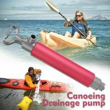 Морской водяной насос плавающий водяной ручной Трюмный насос для Каяка аксессуары для каноэ