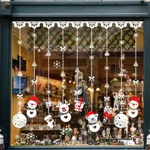 METABLE 2 PCS Snowflakes Stickers Window Clings The Combination of the Two Styles Makes Home Full Christmas Atmosphere