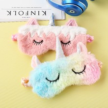 Kawaii Unicorn Eye Mask Colorful Unicorns Plush Animals Sleep Plush Cartoon Unicorns Travel Shading Eye Masks Toys For Girl Gift(China)