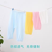 Spodnie dla niemowląt cauusual leginsy dla niemowląt spodnie dla chłopców i dziewcząt odzież dla dzieci letnie ubrania dla dzieci miękki pas dla dzieci długie spodnie tanie tanio Bloom Baby Stałe REGULAR 20016 Pełnej długości Unisex COTTON Wiskoza Aktywny Pasuje prawda na wymiar weź swój normalny rozmiar