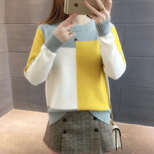 Fall 2019 New Sweet Pullovers Womens Korean Version Coloured Long Sleeve Knitted Underwear  women sweater