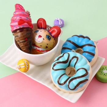 Sequashi Ice Cream Pendant Scented Charm Slow Rising Collection Stress Reliever Toys  4 x x11cm 8.24