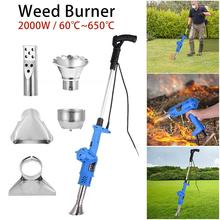 3-in-1 Function Electric Lawnmower Weeder Power Garden Tools Weed Burner Professional Weeding High Efficiency 2000W