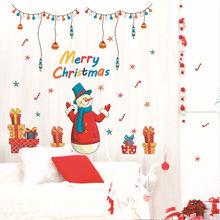 Рождественский снеговик украшения картина классе детского сада