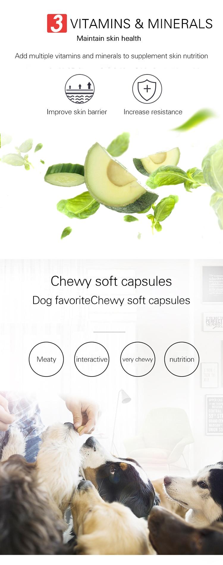 Wowo питомец собака лецитин водорослей DHA рыбий жир КРАСОТА ПОРОШОК яркие волосы уход за кожей Тедди золотистый ретривер питомец Лецитин